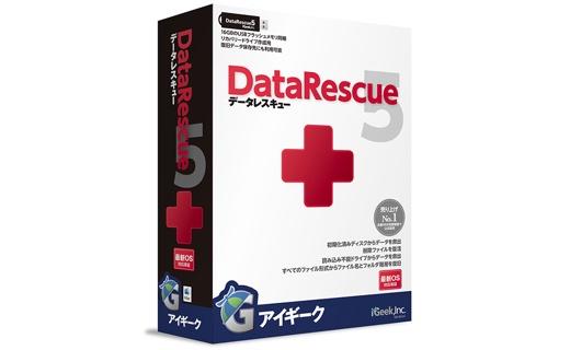 Data Rescue 5