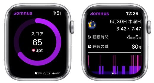 Apple Watchで睡眠を計測できる無料国産アプリ「Somnus 睡眠計測アラーム目覚ましアプリ」