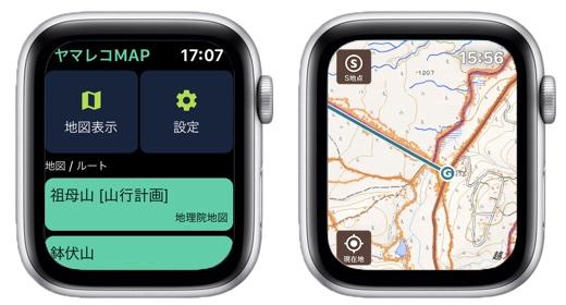 登山向けのiPhone地図アプリ「ヤマレコMAP」が、Apple Watchに対応