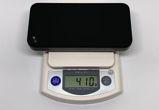重さは410グラム