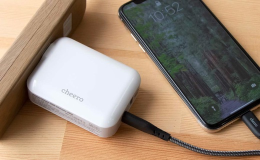 cheero Smart USB Charger 48W
