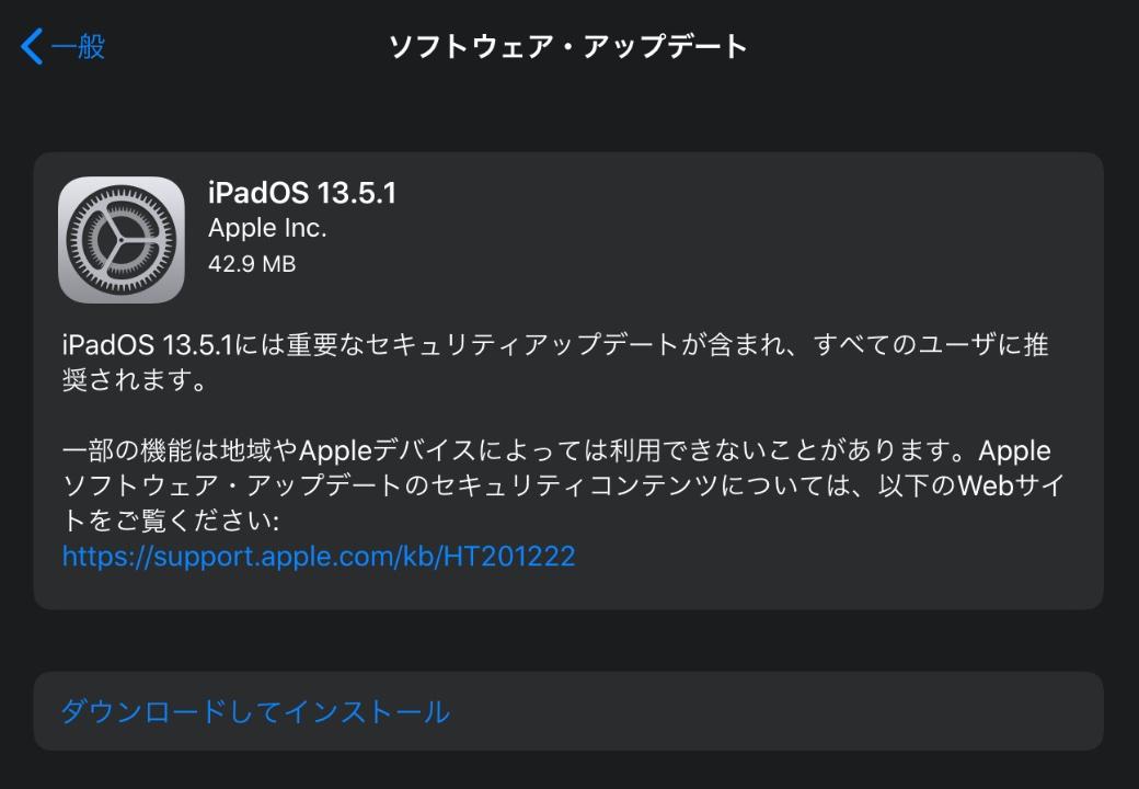 iPadOS 13.5.1