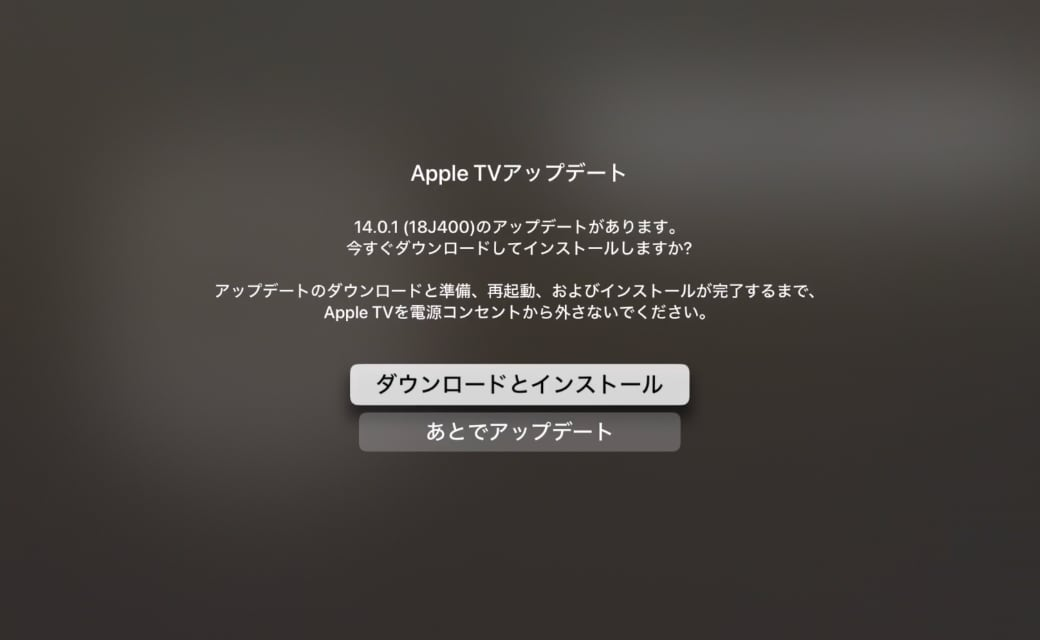 tvOS 14.0.1