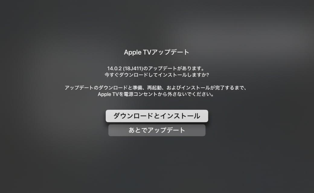 tvOS 14.0.2