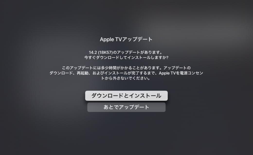 tvOS 14.2 (18K57)