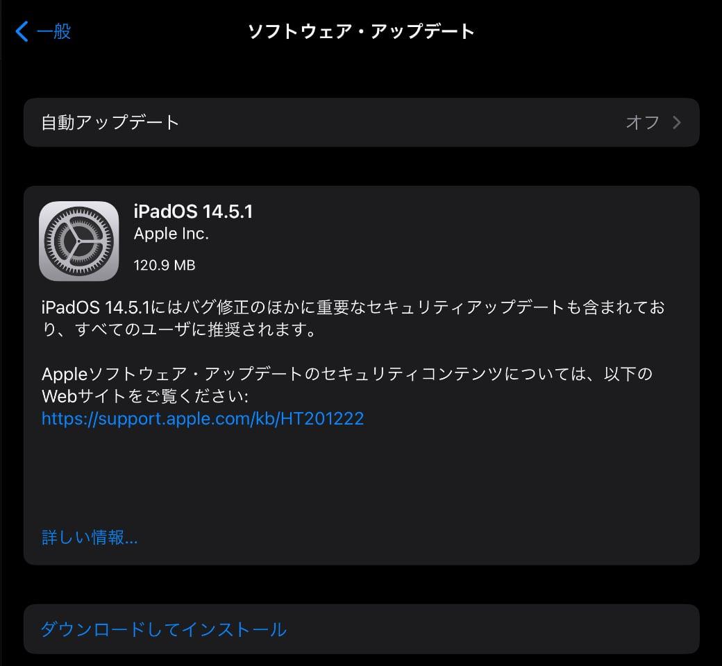 iPadOS 14.5.1