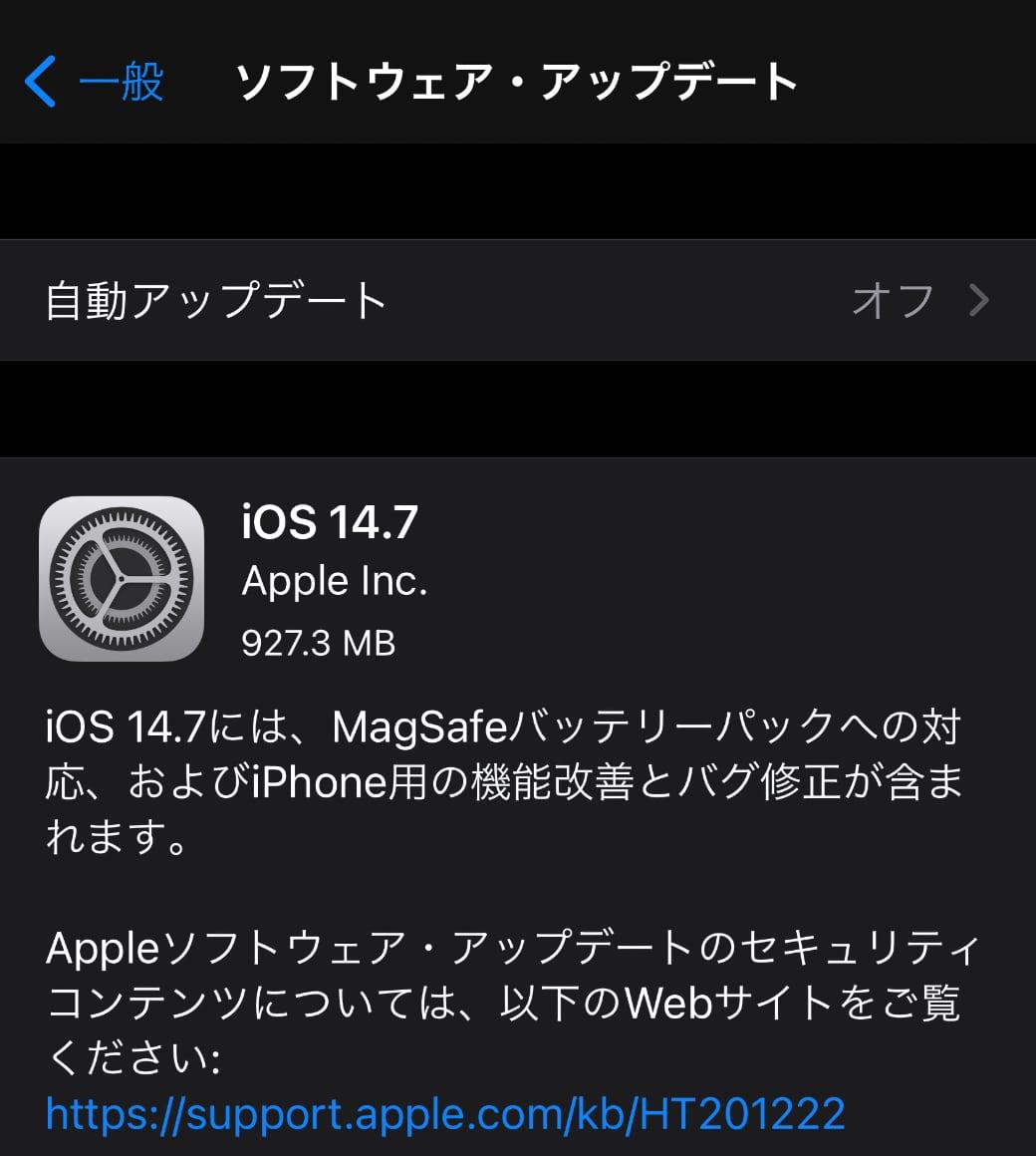 Apple、「iOS 14.7」をリリース ‒ MagSafeバッテリーパック対応、機能改善とバグ修正