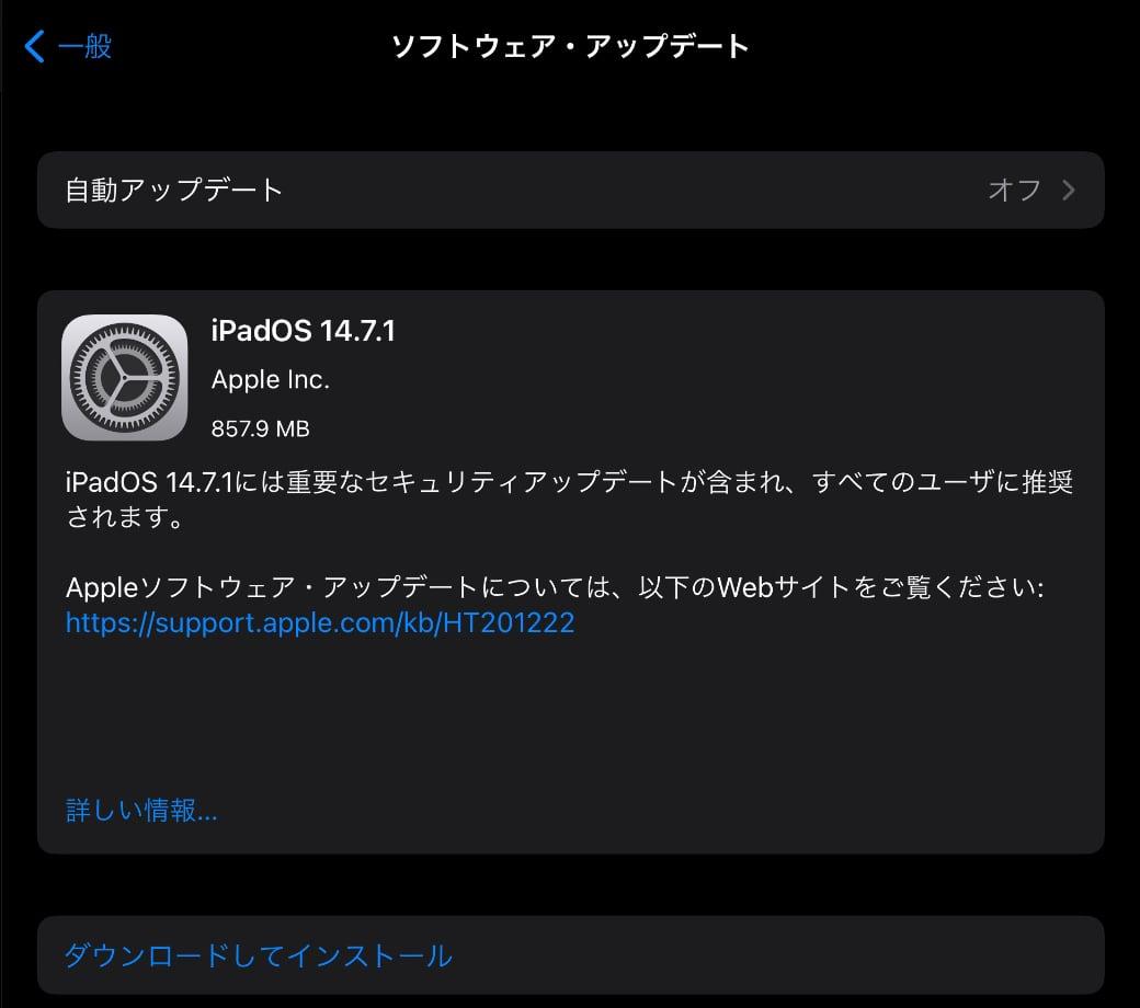 iPadOS 14.7.1