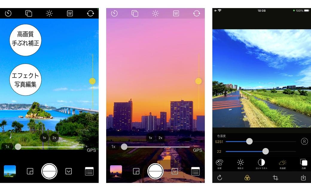 Walker Software、iPhone向け定番カメラアプリ「OneCam」の後継「OneCamPro」をリリース ‒ レンズ自動切替や手ぶれ補正に対応