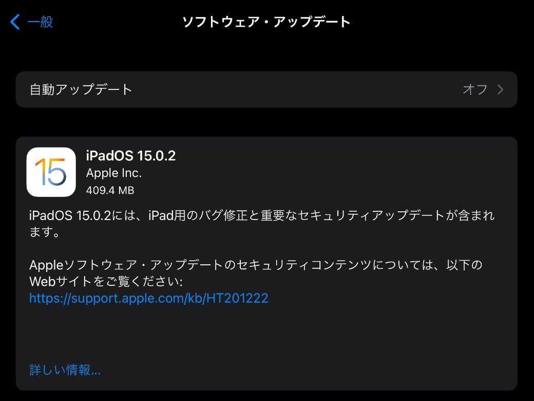 iPadOS 15.0.2