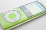 Simplism Crystal Shell for iPod nano (4th)