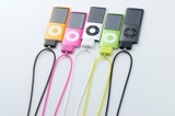 Simplism DockStrap for iPod/iPhone