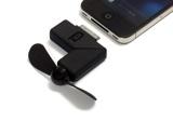 iPhone用 扇風機 dock fan