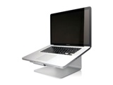 elago L2 Stand for Laptop