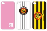 阪神タイガース iPhone4用シール