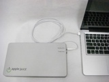 MacBook External Battery and/or Charger [MFC13101]