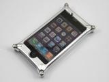 Quattro for iPhone