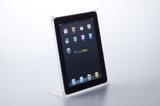 Crystal GABAN Set for iPad ロッドスタンド