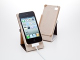 Vertical Flip Style for iPhone 4